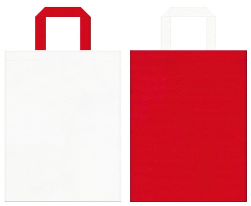 いちご大福・いちごミルク・サンタクロース・クリスマス・バレンタイン・母の日・カーネーション・ハート・婚礼・お誕生日・ショートケーキ・救急用品・医療セミナーにお奨めの不織布バッグデザイン:オフホワイト色と紅色のコーディネート
