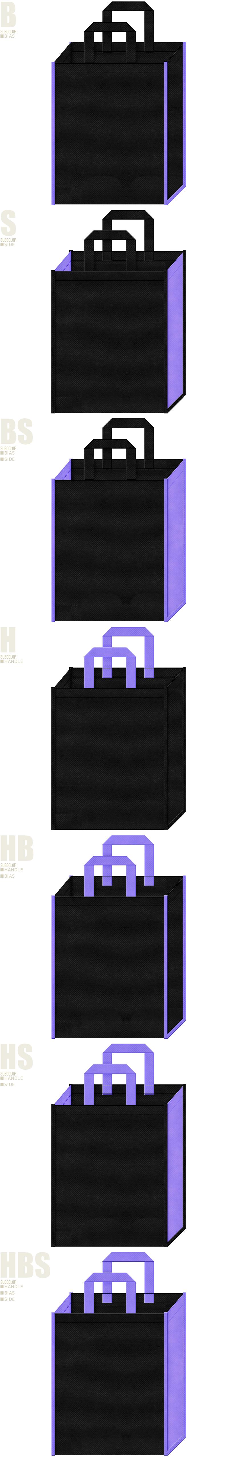黒色と明るめの紫色、7パターンの不織布トートバッグ配色デザイン例。スポーティーファッションにお奨めです。
