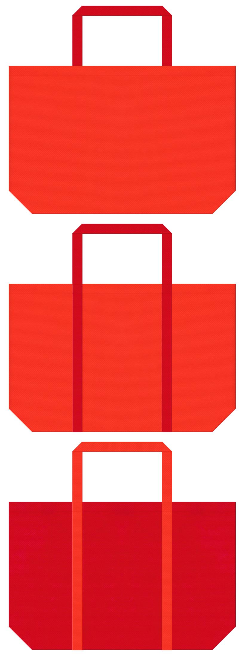 タバスコ・ラー油・サプリメント・太陽・エネルギー・暖房器具・スポーツ・キャンプ・バーベキュー・アウトドア・紅葉名所・観光旅行のノベルティ・オータムセールのショッピングバッグにお奨めの不織布バッグデザイン:オレンジ色と紅色のコーデ