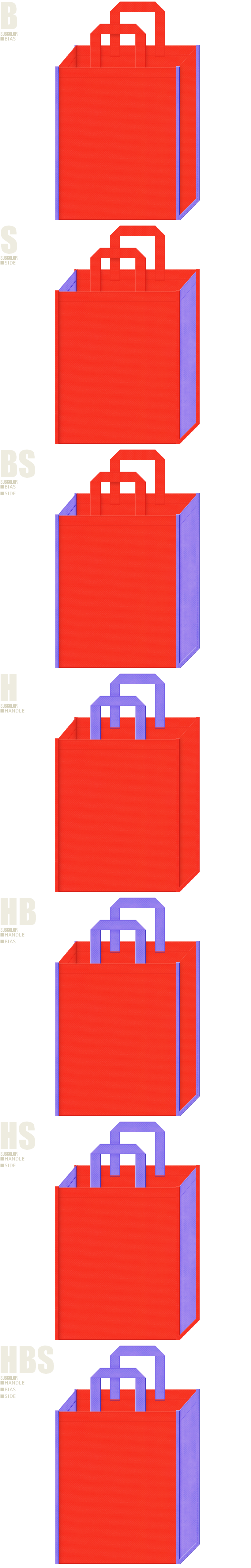 オレンジ色と薄紫色-7パターンの不織布トートバッグ配色デザイン例
