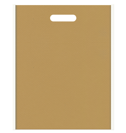 不織布小判抜き袋 1223のメインカラーとサブカラーの色反転