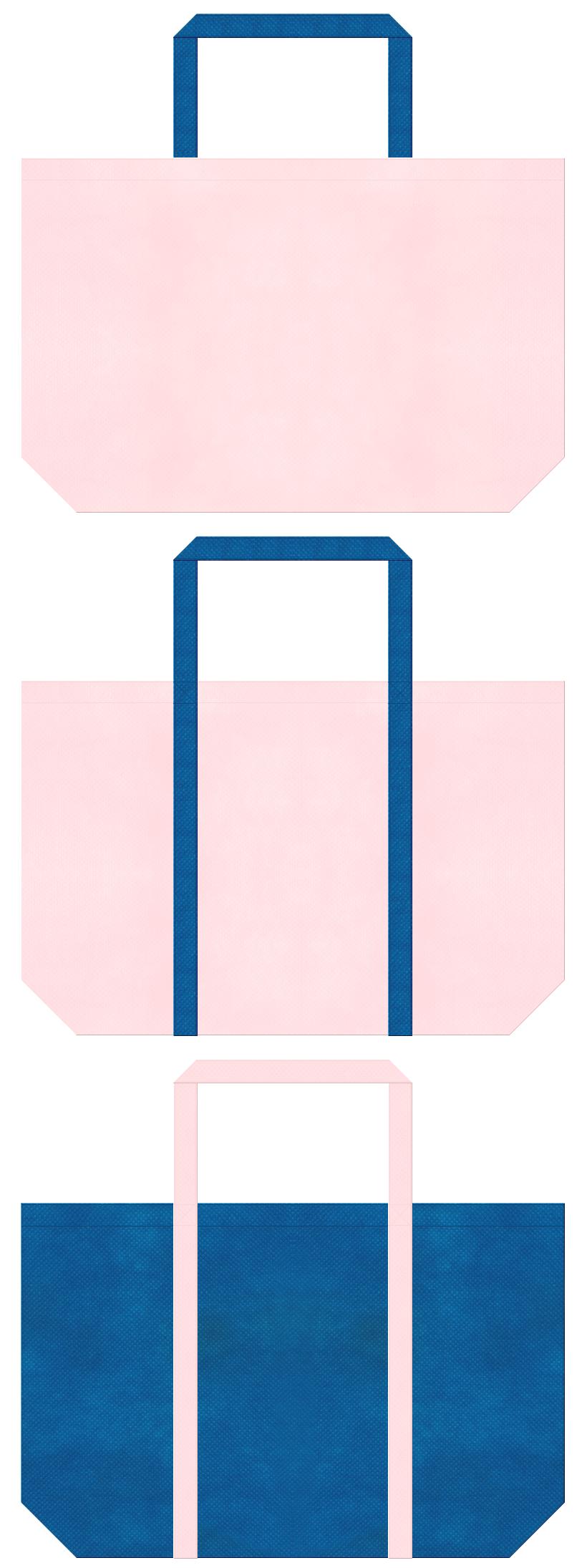 不織布バッグのデザイン:桜色と青色のコーデ