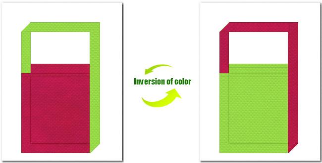 濃ピンク色と黄緑色の不織布ショルダーバッグ