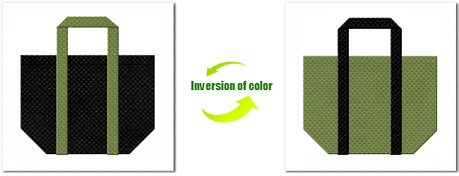 不織布No.9ブラックと不織布No.34グラスグリーンの組み合わせの不織布バッグ