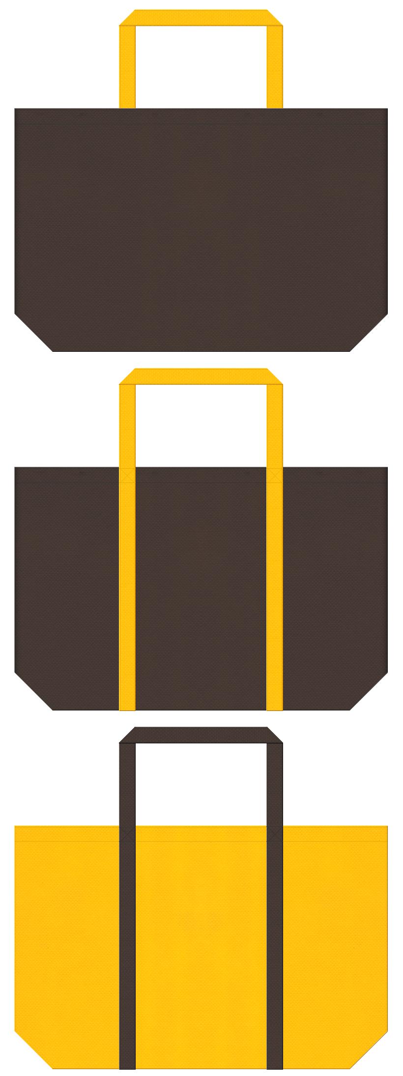 養蜂場・はちみつ・カステラ・栗饅頭・和菓子・マロンケーキ・ひまわり・食用油・バター・マスタード・テーマパーク・エンジンオイル・安全用品・登山・ランタン・バーベキュー・キャンプ・アウトドア用品のショッピングバッグにお奨めの不織布バッグデザイン:こげ茶色と黄色のコーデ