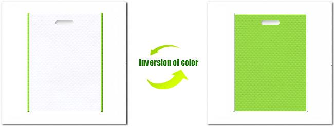 不織布小判抜き袋:No.15ホワイトとNo.38ローングリーンの組み合わせ