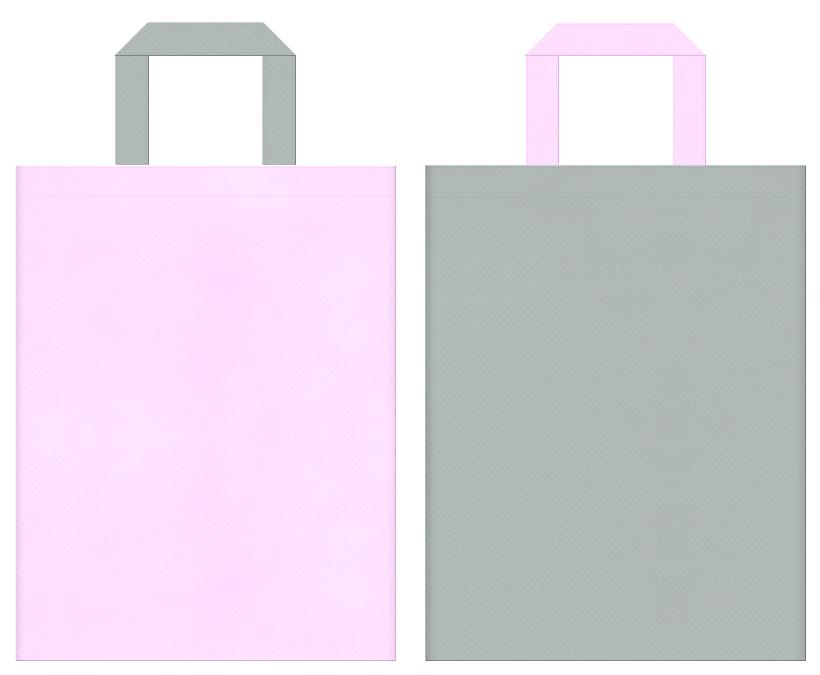 事務服・制服・アクセサリー・ガーリーデザインにお奨めの不織布バッグデザイン:パステルピンク色とグレー色のコーディネート