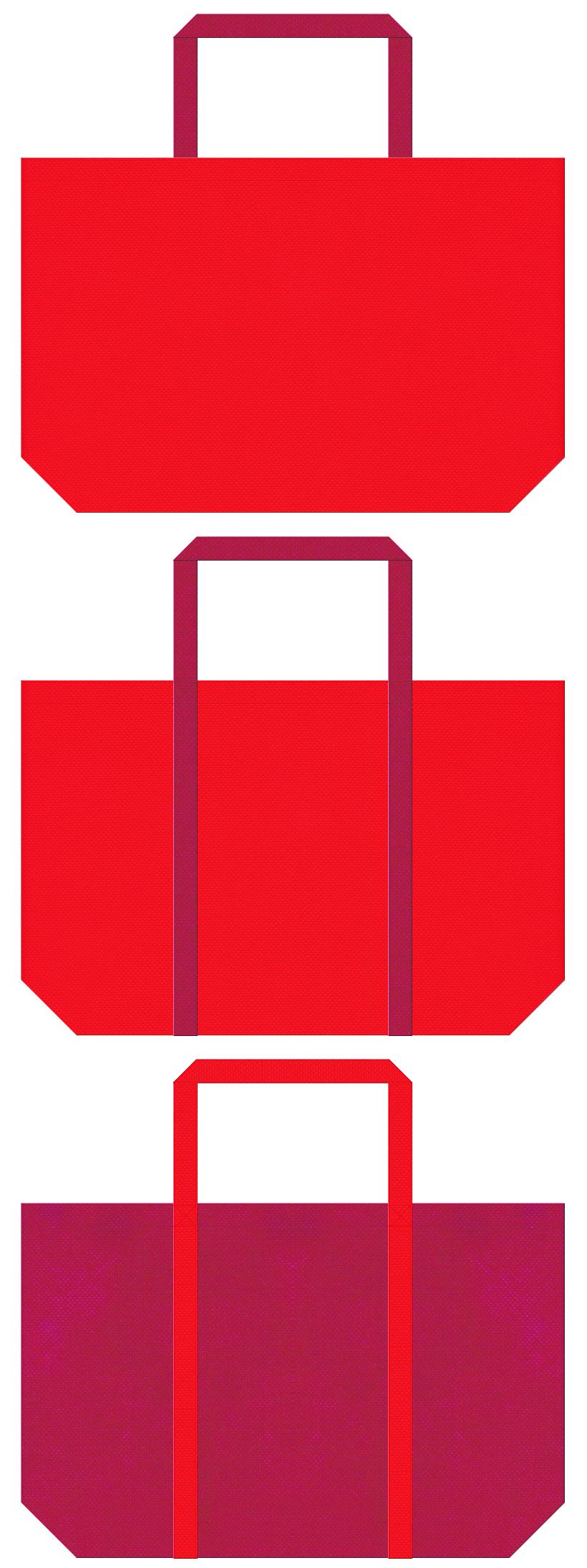赤色と濃いピンク色の不織布ショッピングバッグデザイン。