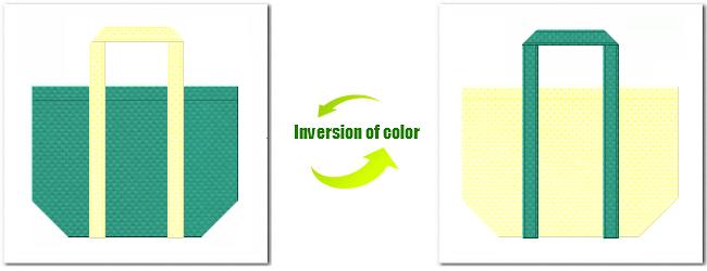 不織布No.31ライムグリーンと不織布クリームイエローの組み合わせのエコバッグ