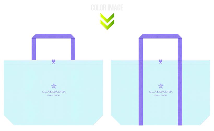 水色と薄紫色の不織布バッグのデザイン:ガラス製品のショッピングバッグ