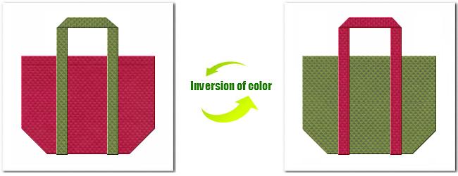 不織布No.39ピンクバイオレットと不織布No.34グラスグリーンの組み合わせのショッピングバッグ