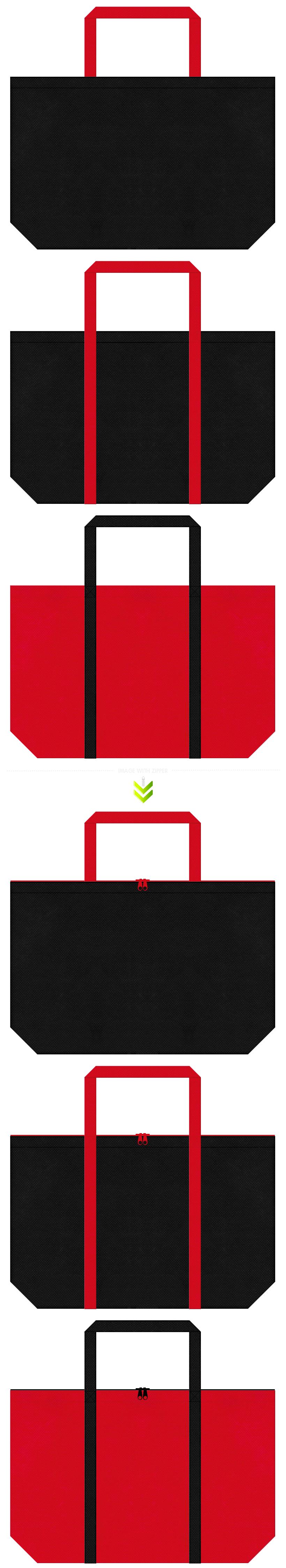 スポーティーファッションの不織布バッグにお奨めの配色です。黒色と紅色の不織布バッグ