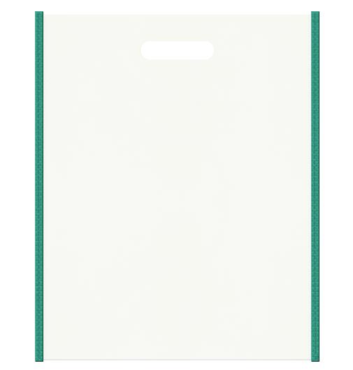 セミナー資料配布用のバッグにお奨めの不織布小判抜き袋デザイン:メインカラーオフホワイト色、サブカラー青緑色