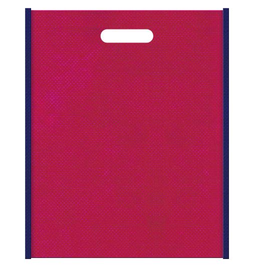 不織布小判抜き袋 メインカラー濃いピンク色とサブカラー明るめの紺色