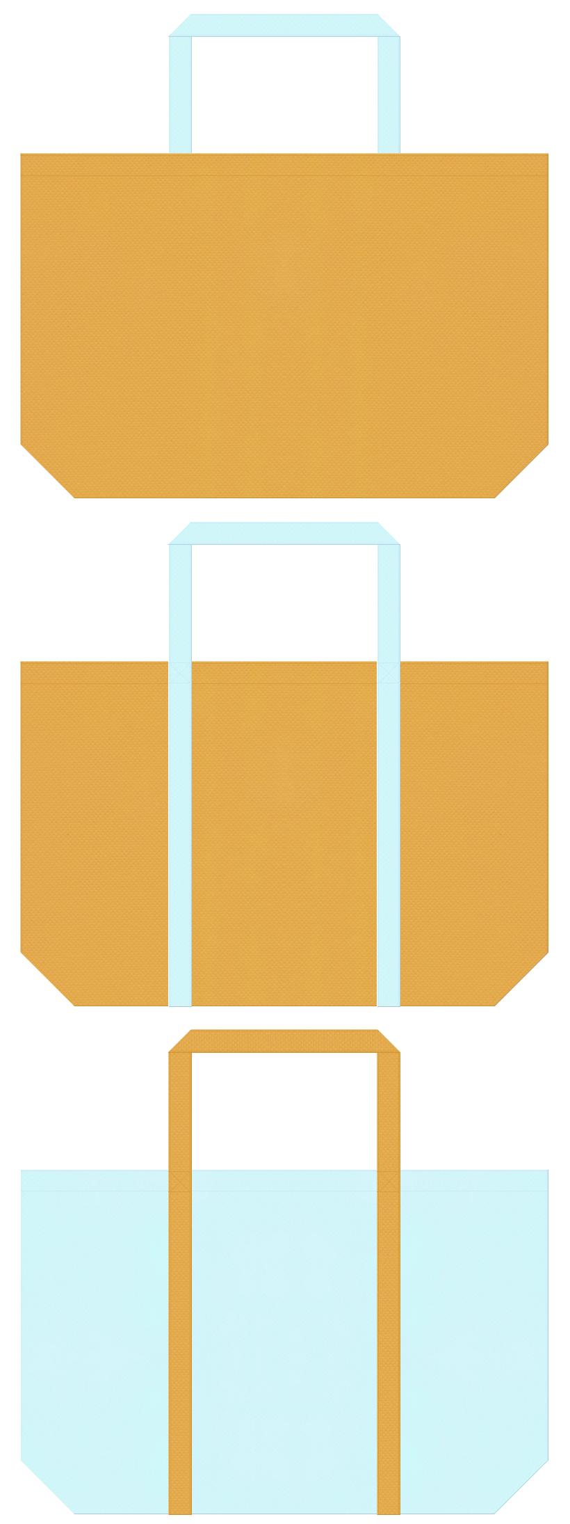 黄土色と水色の不織布ショッピングバッグデザイン。