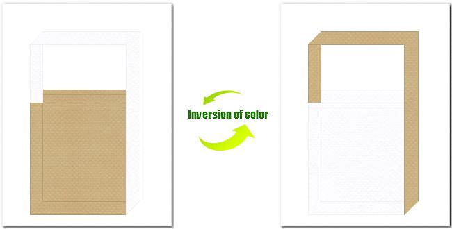 カーキ色と白色の不織布ショルダーバッグのデザイン