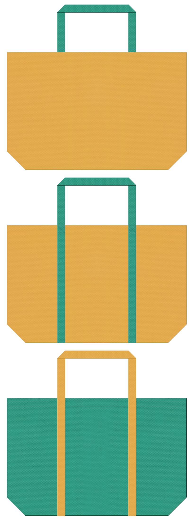 黄土色と青緑色の不織布ショッピングバッグデザイン。