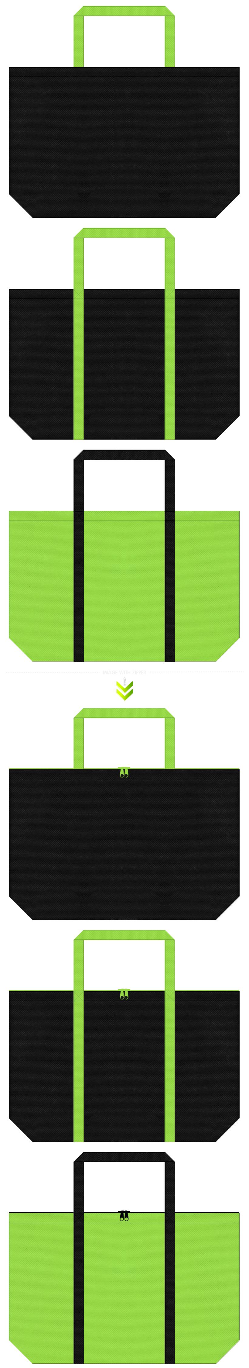黒色と黄緑色の不織布エコバッグのデザイン。スポーティーファッションのショッピングバッグにお奨めです。