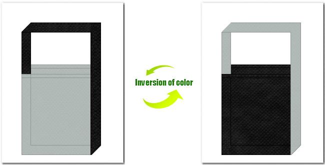 グレー色と黒色の不織布ショルダーバッグのデザイン