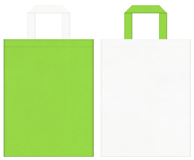 不織布バッグの印刷ロゴ背景レイヤー用デザイン:黄緑色とオフホワイト色のコーディネート