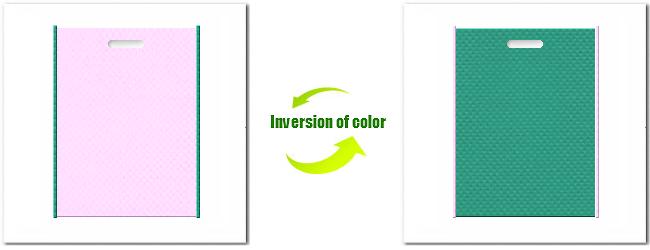 不織布小判抜き袋:No.37ライトパープルとNo.31ライムグリーンの組み合わせ