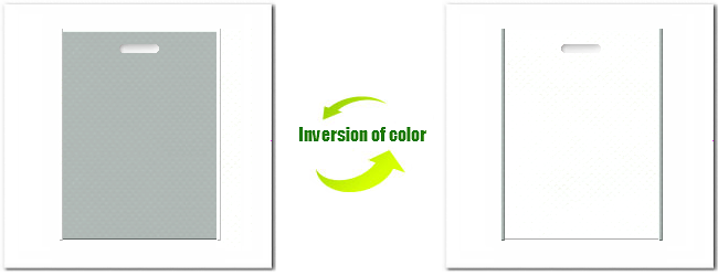 不織布小判抜き袋:No.2ライトグレーとNo.12オフホワイトの組み合わせ