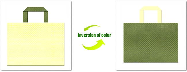 不織布クリームイエローと不織布No.34グラスグリーンの組み合わせ