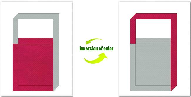 濃ピンク色とグレー色の不織布ショルダーバッグ