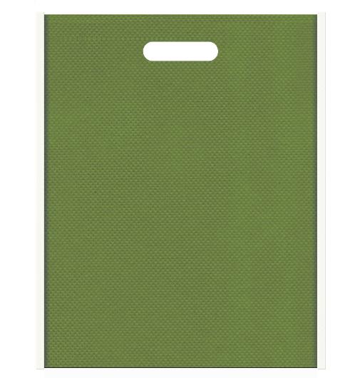 柏餅風の不織布バッグ小判抜き配色デザイン:メインカラー草色とサブカラーオフホワイト色
