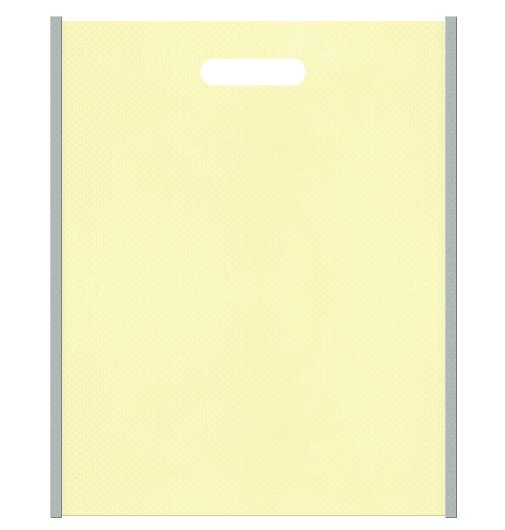 セミナー資料配布用のバッグにお奨めの不織布小判抜き袋デザイン:メインカラー薄黄色、サブカラーグレー色
