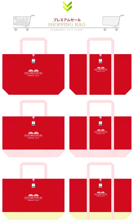 紅色と桜色の不織布バッグデザイン:ひなまつりセールのショッピングバッグ