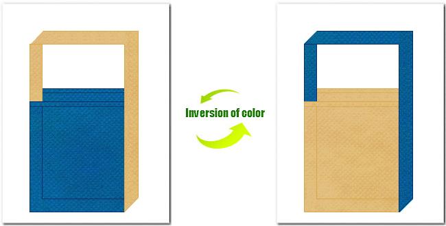 青色と薄黄土色の不織布ショルダーバッグのデザイン