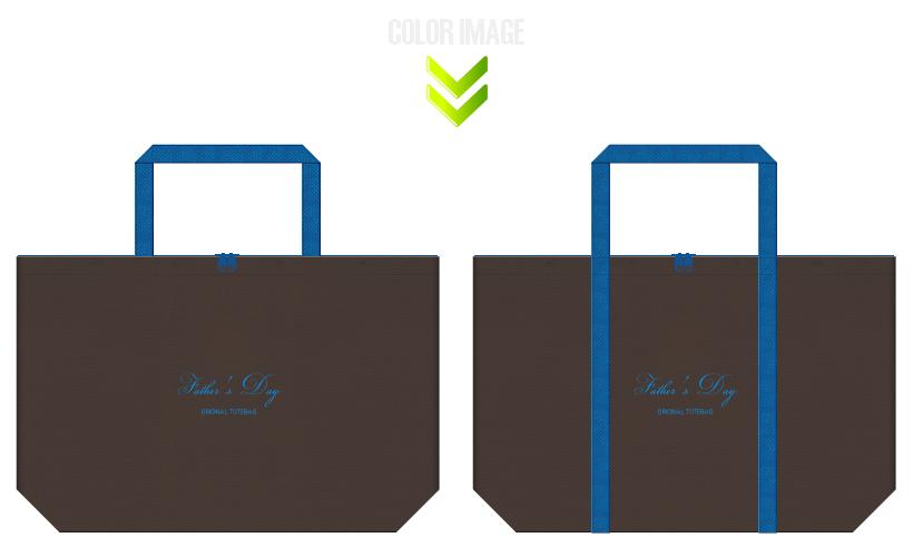 不織布バッグのデザイン:父の日ギフトのショッピングバッグ