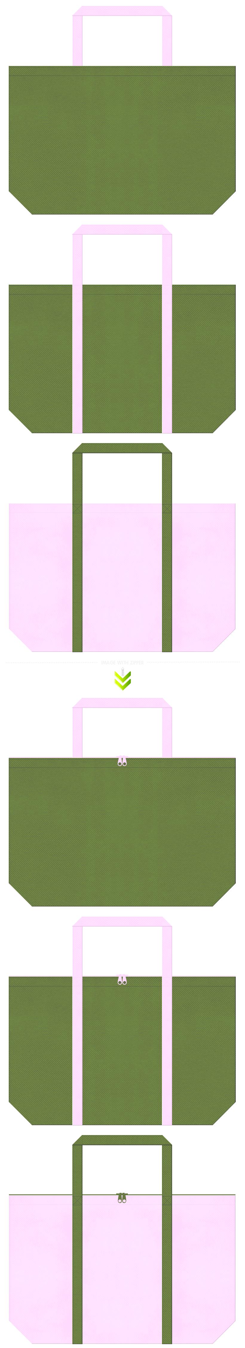 草色と明るいピンク色の不織布バッグデザイン。紫陽花風の配色で、和雑貨のショッピングバッグや着物クリーニングのバッグにお奨めです。