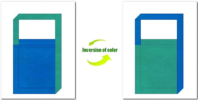 不織布ショルダーバッグのデザイン:不織布No.22スカイブルーと不織布No.31ライムグリーンの組み合わせ