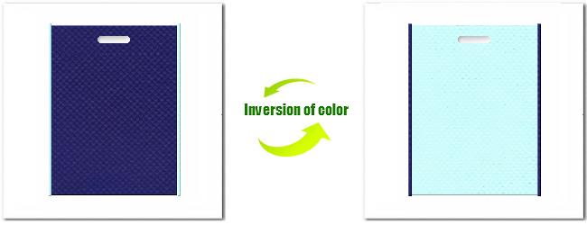 不織布小判抜き袋:No.24ネイビーパープルとNo.30水色の組み合わせ