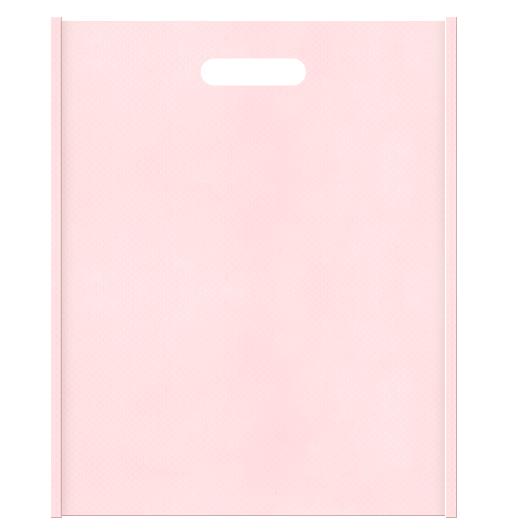 桜色の不織布小判抜き袋