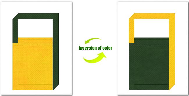黄色と濃緑色の不織布ショルダーバッグのデザイン:アウトドア・キャンプ用品の展示会用バッグにお奨めの配色です。