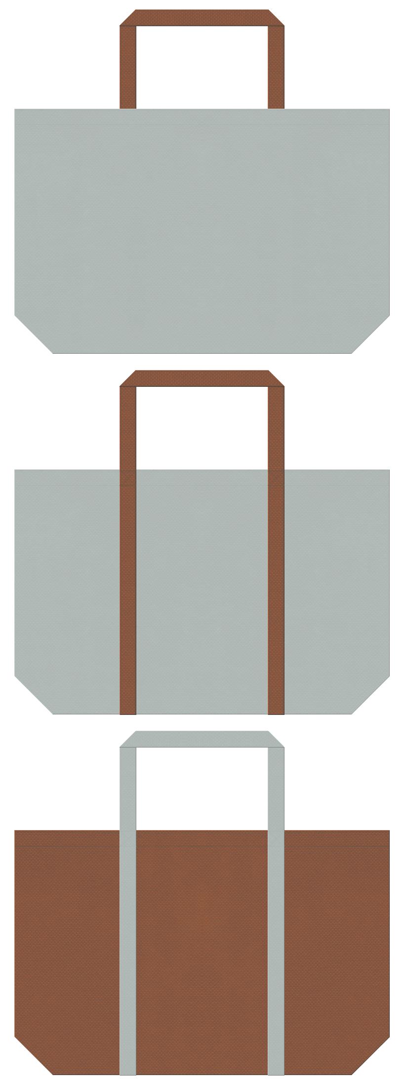 グレー色と茶色の不織布エコバッグのデザイン。