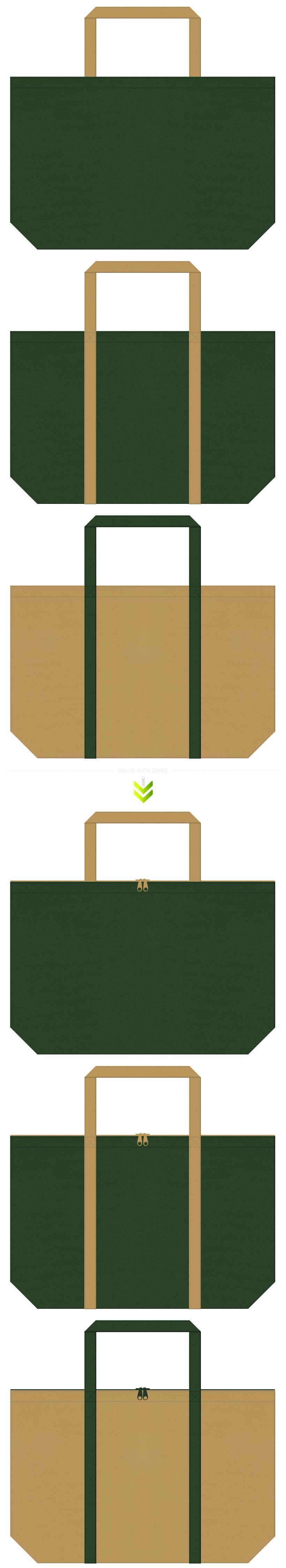 濃緑色と金色系黄土色の不織布エコバッグのデザイン。キャンプ・アウトドア用品のショッピングバッグにお奨めです。