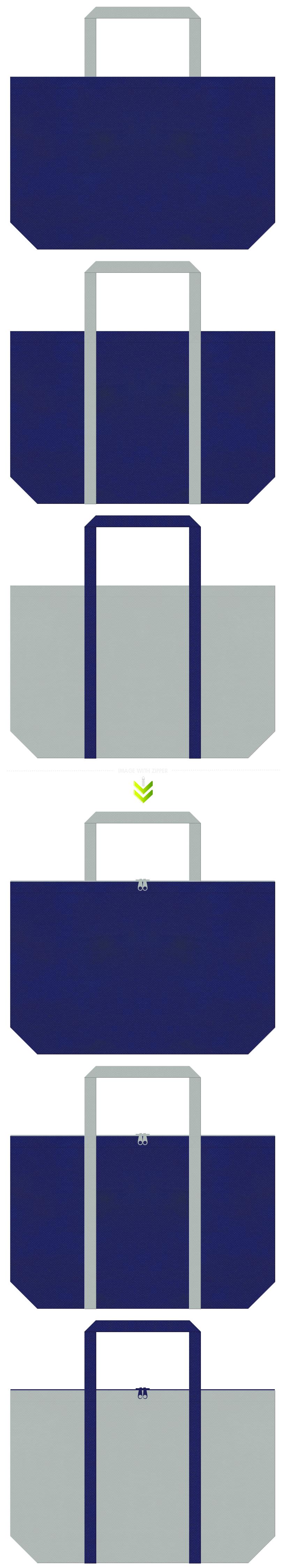 明るい紺色とグレー色の不織布エコバッグのデザイン。ランドリーバッグにお奨めの配色です。