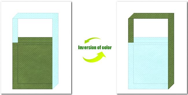 草色と水色の不織布ショルダーバッグのデザイン:和風庭園・ビオトープのイメージにお奨めです。