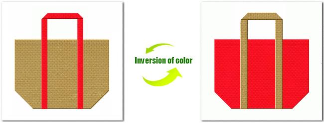 不織布No.23ブラウンゴールドと不織布No.6カーマインレッドの組み合わせのショッピングバッグ