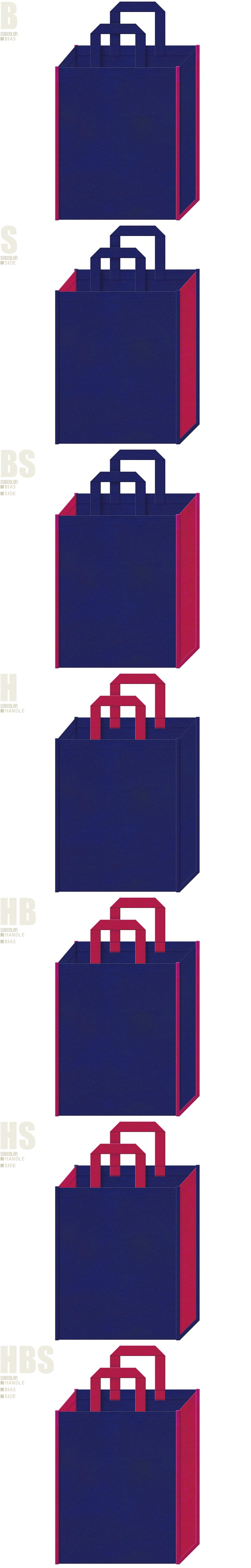 夏祭り・夏浴衣・法被・スポーツイベント・サマーイベントにお奨めの不織布バッグデザイン:明るい紺色と濃いピンク色の配色7パターン