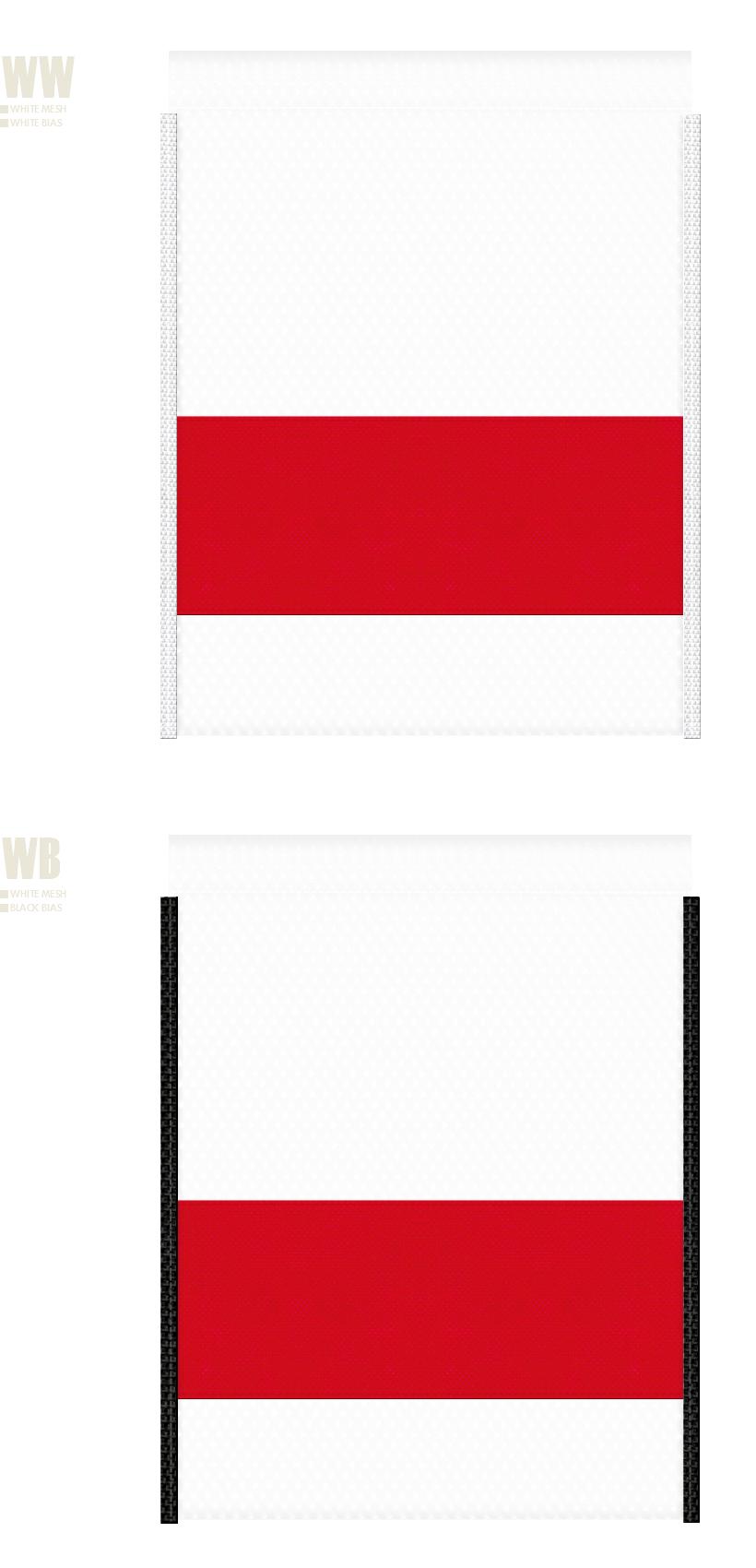 白色メッシュと紅色不織布のメッシュバッグカラーシミュレーション:キャンプ用品・アウトドア用品・スポーツ用品・シューズバッグ・クリスマスのショッピングバッグにお奨め