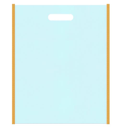 ガーリーデザインにお奨めの不織布バッグ小判抜き配色。メインカラー水色とサブカラー黄土色