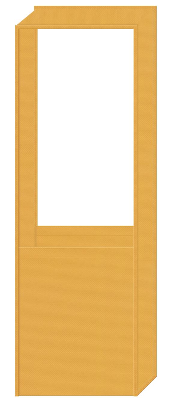黄土色の不織布ショルダーバッグ
