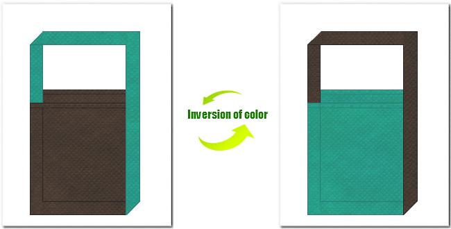 こげ茶色と青緑色の不織布ショルダーバッグのデザイン:屋上緑化・壁面緑化のイメージにお奨めの配色です。