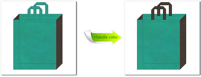 不織布No.31ライムグリーンと不織布No.40ダークコーヒーブラウンの組み合わせのトートバッグ