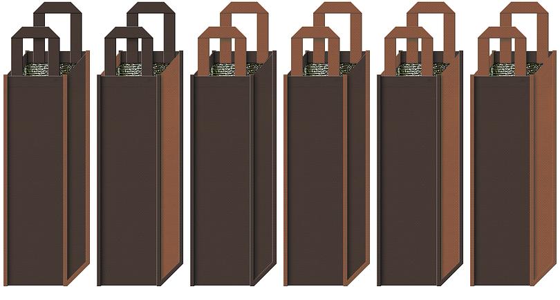 樽イメージのリカーバッグのカラーシミュレーション.1:ブランデー・ウィスキーの保冷バッグにお奨め(こげ茶色と茶色)